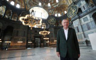 Φωτ. Τουρκική Προεδρία