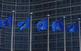 European Union flags flutter outside the EU Commission headquarters in Brussels, Belgium, May 2, 2018. REUTERS/Francois Lenoir