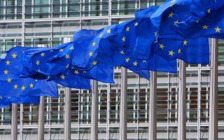 H Ευρωπαϊκή Επιτροπή ενέκρινε την τροποποίηση του προσωρινού πλαισίου κρατικών ενισχύσεων, δηλαδή τους κανόνες βάσει των οποίων δανειοδοτούνται οι επιχειρήσεις με εγγύηση του Δημοσίου, ανοίγοντας τον δρόμο και για την ενίσχυση προβληματικών επιχειρήσεων.