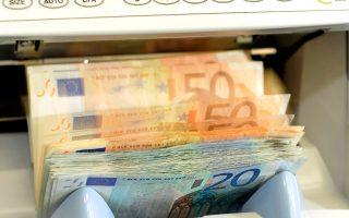 Οι επιχειρήσεις που τελικά θα συμμετάσχουν στον δεύτερο γύρο της επιστρεπτέας προκαταβολής ανάλογα με τον αριθμό των εργαζομένων που απασχολούν, θα λάβουν από 2.000 έως 500.000 ευρώ. (Φωτ. Α.P.)