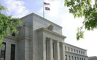 Οι επενδυτές προεξοφλούν ότι η Fed θα συνεχίσει την αναπτυξιακή νομισματική πολιτική της.