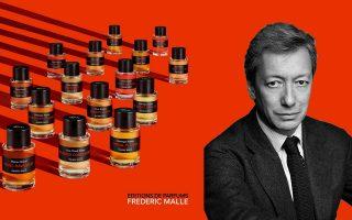 editions-de-parfums-frederic-malle0