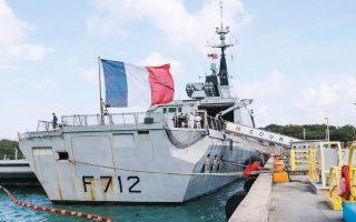 Η γαλλική φρεγάτα «Courbet» πρωταγωνίστησε στο ναυτικό επεισόδιο με τουρκικά πολεμικά σκάφη (Φωτ. A.P.).
