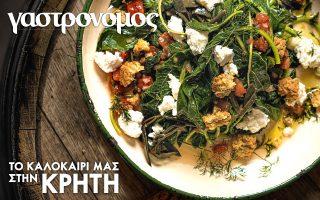 ston-gastronomo-ayti-tin-kyriaki-me-tin-k-i-psychi-tis-kritis-mesa-apo-30-kalokairines-syntages-2386596