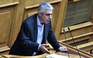 apantisi-giorgoy-tsipra-sti-syndesi-toy-onomatos-toy-me-ti-ccc-2387447
