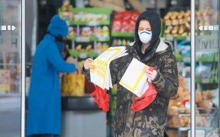 Δυσάρεστη η μάσκα, όμως η χρήση της είναι επιτακτική, για προστασία δική μας και των άλλων.