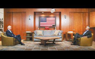 Μπαράκ Ομπάμα και Τζο Μπάιντεν προχώρησαν σε κοινή επίθεση εναντίον του Τραμπ, θυμίζοντας ότι το δίδυμο που κυβέρνησε τις ΗΠΑ επί οκτώ χρόνια παραμένει ενωμένο στη νέα μάχη για την προεδρία.