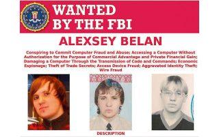 Σήμερα, ο 33χρονος Αλεξέι Μπελάν, γνωστός με τα ψευδώνυμα «M4G» και «Magg», βρίσκεται στη λίστα του FBI με τους πιο καταζητούμενους κυβερνοεγκληματίες. Οι αμερικανικές αρχές προσφέρουν 100.000 δολάρια σε όποιον παράσχει πληροφορίες που θα οδηγήσουν στον εντοπισμό και στη σύλληψή του.