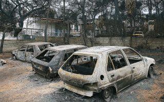 Η πυρκαγιά στο Μάτι κόστισε τη ζωή σε 102 συμπολίτες μας, ενώ δεκάδες είναι αυτοί που επέζησαν με βαριά προβλήματα υγείας (φωτ. INTIME NEWS).