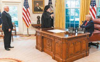 O Αρχιεπίσκοπος Αμερικής Ελπιδοφόρος με τον πρόεδρο των ΗΠΑ Ντόναλντ Τραμπ και τον αντιπρόεδρο Μάικλ Πενς στο Οβάλ Γραφείο.