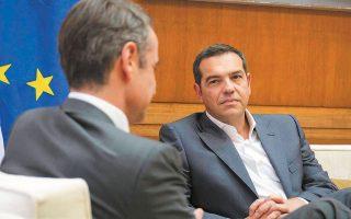 Οι κ. Κυρ. Μητσοτάκης και Αλ. Τσίπρας κατά τη χθεσινή συνάντησή τους, στο γραφείο του πρωθυπουργού στη Βουλή. Κατά πληροφορίες, η συζήτηση επεκτάθηκε και σε «φορτισμένα» ζητήματα της εσωτερικής επικαιρότητας (φωτ. ΑΠΕ- ΜΠΕ/ΓΡΑΦΕΙΟ ΤΥΠΟΥ ΣΥΡΙΖΑ).