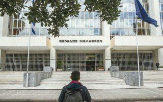 Ηδη δρομολογούνται διαδικασίες επιλογής εισαγγελικού λειτουργού στη θέση της κ. Τουλουπάκη, από το Ανώτατο Δικαστικό Συμβούλιο του Αρείου Πάγου.