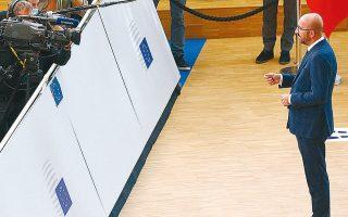 Ο πρόεδρος του Ευρωπαϊκού Συμβουλίου Σαρλ Μισέλ κάνει δηλώσεις λίγο πριν από τον νέο γύρο διαβουλεύσεων.
