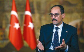 «Εμείς κατ' αρχήν πιστεύουμε ότι μπορούμε να επιλύσουμε στο πλαίσιο του αμοιβαίου σεβασμού το ζήτημα του Αιγαίου, το ζήτημα των νησιών, την υφαλοκρηπίδα, το ζήτημα των θαλάσσιων αρμοδιοτήτων», ανέφερε, μεταξύ άλλων, ο εκπρόσωπος του Τούρκου προέδρου και στενός συνεργάτης του, Ιμπραήμ Καλίν (φωτ. A.P. Photo/Emrah Gurel).