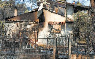 Καταστροφές σε σπίτι στις Κεχριές από την πυρκαγιά που ξέσπασε στις 12 το μεσημέρι της Τετάρτης.