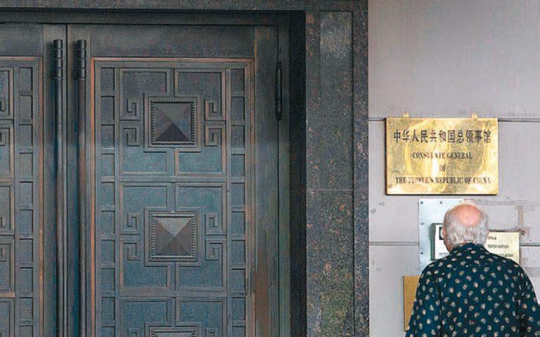 Κλείνει το κινεζικό προξενείο  στο Χιούστον