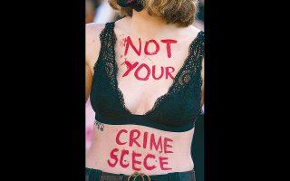 Σε ολόκληρο τον κόσμο γυναίκες διαμαρτύρονται για τη βία που υφίστανται από άντρες (φωτ. EPA).