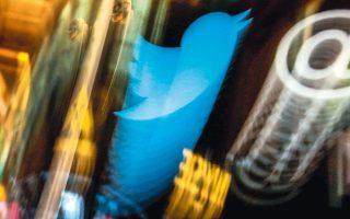 Θολώνει η αξιοπιστία του Twitter μετά την πρόσφατη επίθεση από χάκερ, με την οποία απέδειξαν την ικανότητά τους να αποσταθεροποιήσουν τις ΗΠΑ, και μάλιστα λίγο πριν από τις προεδρικές εκλογές.