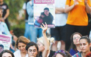 Στιγμιότυπο από παλαιότερη κινητοποίηση κατά των γυναικοκτονιών στην Τουρκία, μετά τη δολοφονία μιας από τις εκατοντάδες γυναίκες που έχουν πέσει θύματα ανδρών.