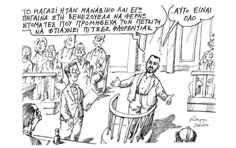 skitso-toy-andrea-petroylaki-01-07-20-2385878