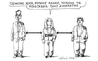 skitso-toy-andrea-petroylaki-03-07-200