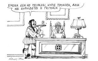 skitso-toy-andrea-petroylaki-16-07-20-2388401