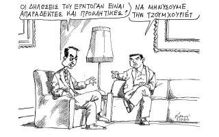 skitso-toy-andrea-petroylaki-23-07-200