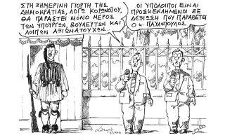 skitso-toy-andrea-petroylaki-24-07-200