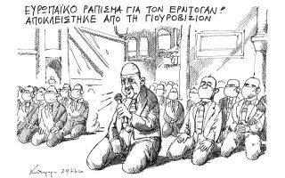 skitso-toy-andrea-petroylaki-25-07-200