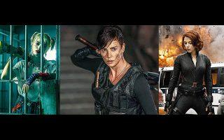 Η Σαρλίζ Θέρον (κέντρο) είναι η αθάνατη πολεμίστρια Ανδρομάχη στην «Παλιά Φρουρά», ενώ δημοφιλείς action heroes ενσαρκώνουν ακόμα η Μάργκο Ρόμπι (αριστερά) και η Σκάρλετ Γιόχανσον.