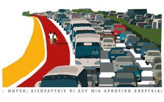 skitso-toy-dimitri-chantzopoyloy-03-07-200