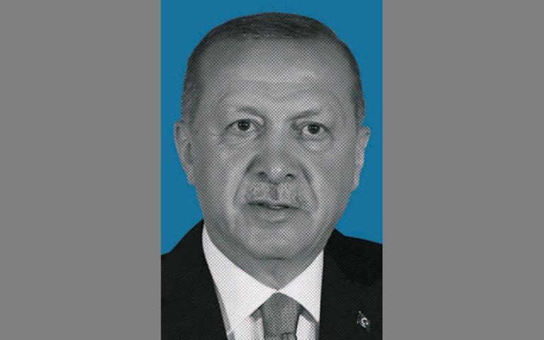 Ρετζέπ Ταγίπ Ερντογάν: Οπιο