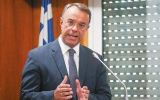 Οπως ανέφερε ο υπουργός Οικονομικών Χρ. Σταϊκούρας, οι αλλαγές στην προκαταβολή φόρου θα φανούν στις αρχές Αυγούστου. Αυτό σημαίνει ότι σίγουρα οι επιχειρήσεις θα έχουν πληρώσει την πρώτη δόση του φόρου κανονικά και κατά πάσα πιθανότητα εντός του Αυγούστου θα πραγματοποιηθεί νέα εκκαθάριση από τη φορολογική διοίκηση (φωτ. INTIME).