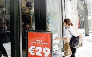 Το 65% των εμπορικών καταστημάτων στην Αττική δηλώνει πως έχει πληγεί από την κρίση της πανδημίας.