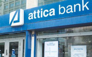 Μέσα στους επόμενους μήνες η τράπεζα θα προχωρήσει είτε σε απευθείας πωλήσεις ακινήτων είτε στη δημιουργία επενδυτικών χαρτοφυλακίων, τα οποία θα μπορούσαν να απευθυνθούν σε ενδιαφερόμενους θεσμικούς επενδυτές.