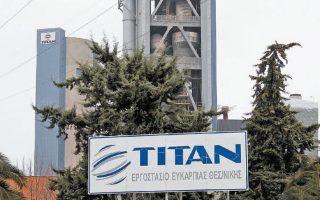 Στο δίμηνο Ιουνίου - Ιουλίου οι οικονομικές επιδόσεις του ομίλου Τιτάν έφθασαν στα προ πανδημίας επίπεδα.