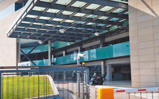 Η πιο πρόσφατη συναλλαγή της Trastor αφορούσε την απόκτηση, στο τέλος Μαΐου, δύο κτιρίων γραφείων του κατασκευαστικού ομίλου Αβαξ, στην οδό Αμαρουσίου - Χαλανδρίου.