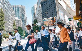 Οι απώλειες του μεγαλύτερου, διεθνώς, συνταξιοδοτικού ταμείου ενδέχεται να προκαλέσουν πολιτικές αναταραχές στην Ιαπωνία.
