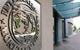 Τον περασμένο μήνα, το Ταμείο αναθεώρησε επί τα χείρω τις εκτιμήσεις του για τον αντίκτυπο της πανδημίας στην παγκόσμια οικονομία και προέβλεψε ύφεση 4,9% για το τρέχον έτος (φωτ. A.P.).