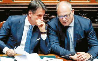 Στην πολιτική κρίση που γνώρισε η Ιταλία το καλοκαίρι του 2019, μετά ένα έτος ευρωσκεπτικισμού, ο πρωθυπουργός Τζουζέπε Κόντε (αρ.) αντελήφθη ότι χρειαζόταν κάποιον που να αποδείξει στην Ευρώπη ότι μπορεί και πάλι να συνεργαστεί με την Ιταλία. Γι' αυτό στράφηκε στον Γκουαλτιέρι.
