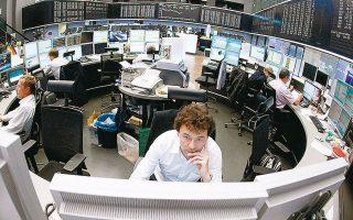 Η αστάθεια των αγορών οδήγησε σε μεγάλη πτώση των αξιών και επενδυτικά κεφάλαια τοποθετούνται πλέον σε πολύ καλές τιμές.