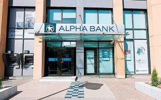 «Το σύνολο των υποψηφίων επενδυτών αντιμετωπίζει το project Galaxy αφενός ως προϋπόθεση για την πρωταγωνιστική του παρουσία στην Ελλάδα  μέσω της Cepal και αφετέρου ως εφαλτήριο ανάπτυξης και κερδοφορίας στην ευρωπαϊκή και διεθνή αγορά», τονίζει σε ανακοίνωσή της η Alpha Bank.