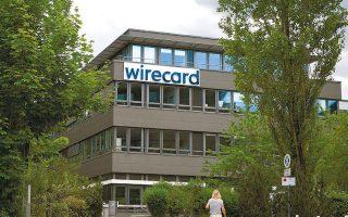 Η κάποτε δημοφιλέστατη και αγαπητή μεταξύ των επενδυτών και των αγορών Wirecard είχε δώσει την εντύπωση, μέσω σχετικών ανακοινώσεων, πως έχει συνάψει συμφωνίες με ισχυρές επιχειρήσεις όπως η ελβετική ασφαλιστική Zurich Insurance, η γερμανική εταιρεία υψηλής τεχνολογίας SAP και η ιαπωνική του ιδίου κλάδου Softbank (φωτ. Reuters).