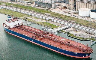 Οι CIMB Bank και Natixis στρέφονται κατά των Hontop Energy και Sugih Energy International, τις οποίες κατηγορούν ότι χορήγησαν πιστώσεις 192 εκατ. δολαρίων για παράδοση φορτίων πετρελαίου στην BP, τα οποία όμως δεν παραδόθηκαν ποτέ.