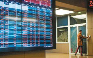 Στις τράπεζες, η Alpha Bank κατέγραψε απώλειες 5,62%, η Eurobank έκλεισε στο -6,14%, η Εθνική Τράπεζα στο -4,40% και η Τράπεζα Πειραιώς στο -4,07%.