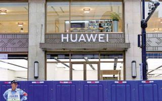 Οι αμερικανικές αρχές κατηγορούν τόσο τη Huawei όσο και τη ΖΤΕ ότι υπόκεινται σε μεγάλο βαθμό στον κινεζικό νόμο, ο οποίος τις υποχρεώνει να συνεργαστούν με τις υπηρεσίες μυστικών πληροφοριών της χώρας.