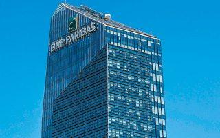 Ο αναπληρωτής γενικός διευθυντής της γαλλικής BNP Paribas, Τιερί Λαμπόρντ, εξήγησε πως οι συμμετέχουσες τράπεζες θα συνεισφέρουν από κοινού για την ανάπτυξη του ενοποιημένου συστήματος πληρωμών.