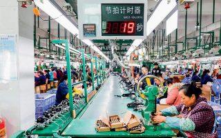 Το δεύτερο τρίμηνο του έτους, το κινεζικό ΑΕΠ αυξήθηκε κατά 3,2% σε ετήσια βάση.