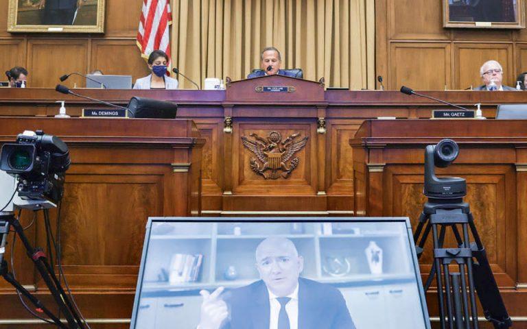 Ομαδικά πυρά στο Κογκρέσο δέχθηκαν οι τεχνολογικοί κολοσσοί