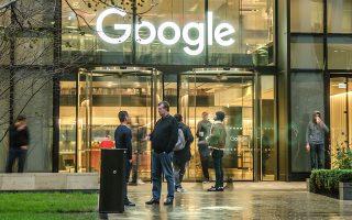 Διερευνάται αν νοθεύουν τον ανταγωνισμό, καθώς Google και Facebook αποκομίζουν το ήμισυ των εσόδων από ψηφιακές διαφημίσεις, η Apple ελέγχει το 46% της αγοράς κινητών και το 38% του ηλεκτρονικού εμπο-ρίου διεκπεραιώνεται μέσω Amazon.